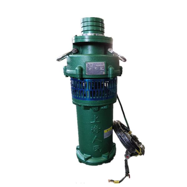 充油式潜水电泵47